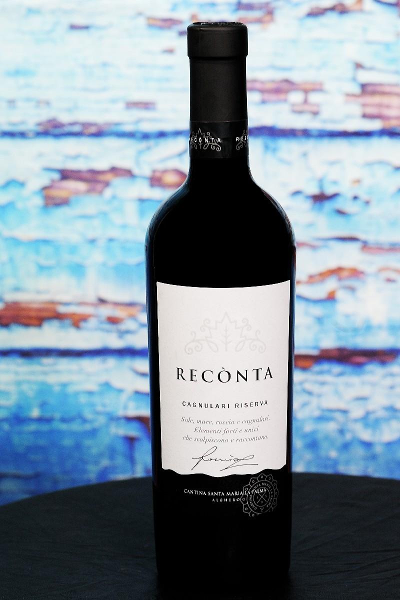 Realizzazione Servizio foto pubblicitarie per catalogo aziende vinicole cantine briochure Roma fotografo Fotoflashteam